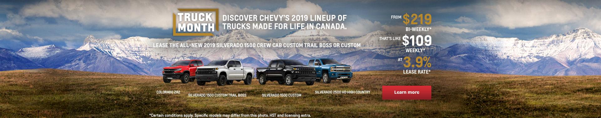 Event Chevrolet.