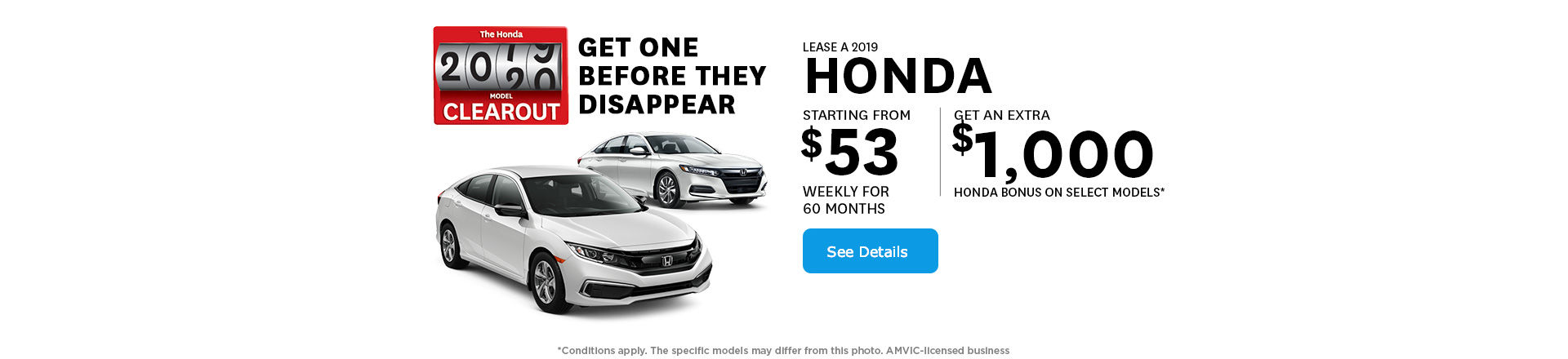 Honda Monthly Event