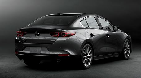 Atlantic Mazda | Trade-In