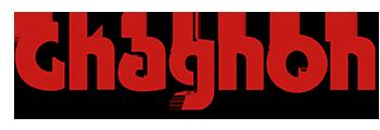 Logo de Chagnon Honda