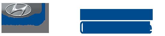 Logo de Hyundai Cowansville