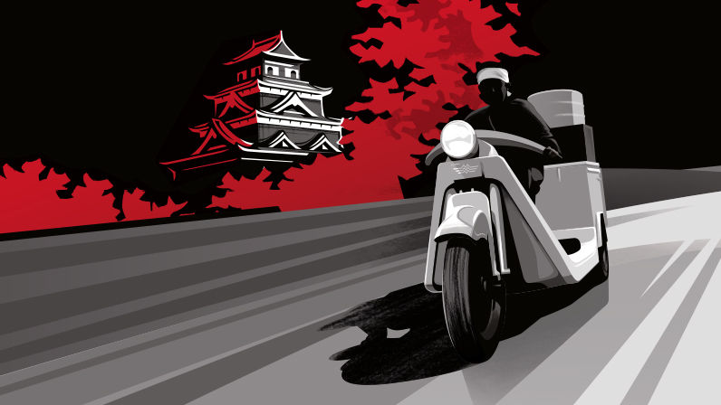 Illustration Guy Allen - Scooter - Mégantic Mazda