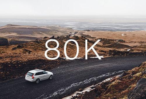 Service 5 <span> 80,000 km </span>