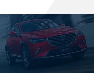 Tous les véhicules Mazda en stock rencontrent des normes de qualité rigoureuses pour assurer fiabilité et durabilité.