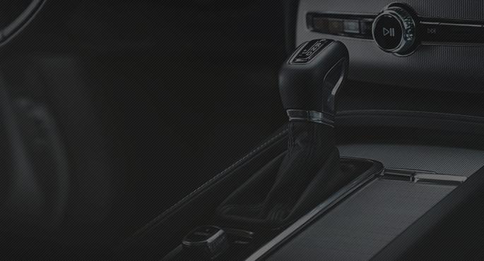 Le changement de vitesse se produit plus rapidement pour permettre à la voiture d'accélérer plus vite et de réagir plus rapidement au conducteur.