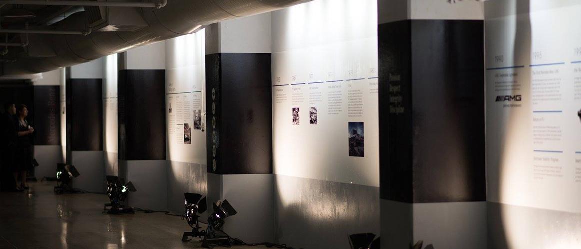 Mercedes-Benz heritage valley history corridor