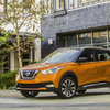 2018 Nissan Kicks Reviews: The Reviews are Positive