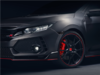 La Honda Civic Type R 2017 : encore plus impressionnante