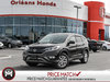 Honda CR-V EX SUNROOF HEATED SEATS BACK UP CAMERA 2016