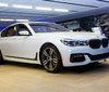 Salon de l'Auto d'Ottawa : BMW Série 7 2016