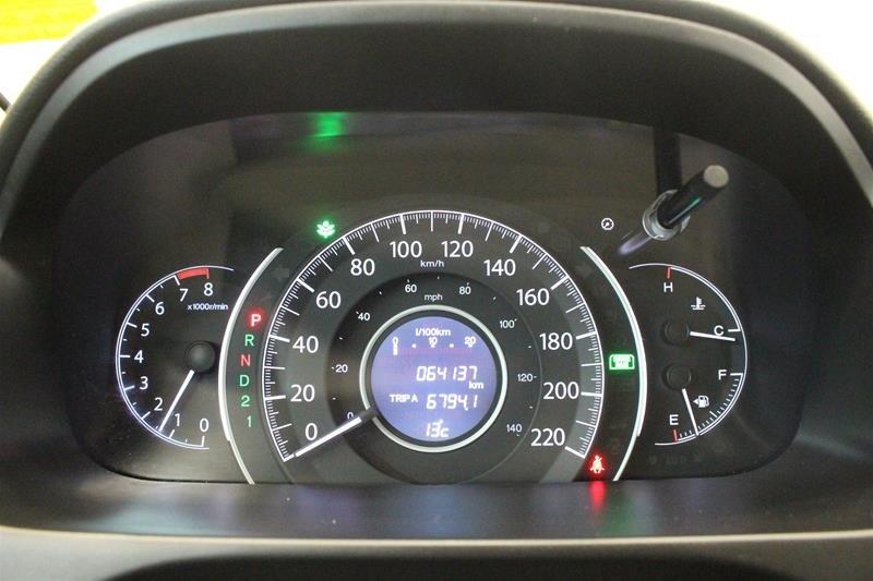 2013 Honda CRV EX AWD in Regina, Saskatchewan - 3 - w1024h768px