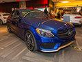 Salon de l'auto d'Ottawa 2017 : Mercedes-Benz Classe C 2017