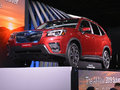 Three things to know about the new 2019 Subaru Forester presented in New York