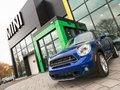 Why Buy From MINI Ottawa?