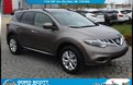 2013 Nissan Murano SL AWD, Leather, Moonroof, Bose Audio