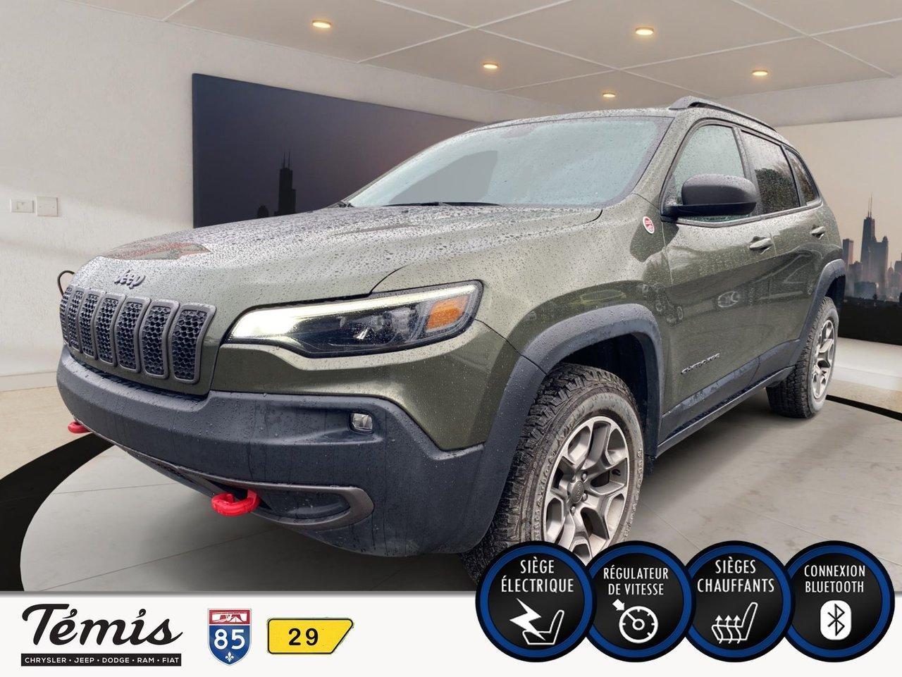 Jeep Cherokee 2020 Trailhawk