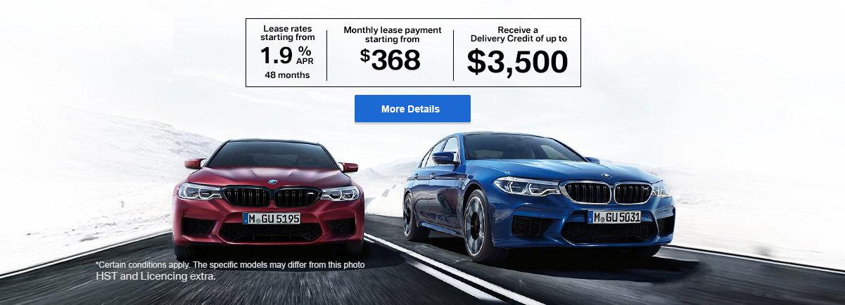 BMW Monthly sales event -  Header - Desktop
