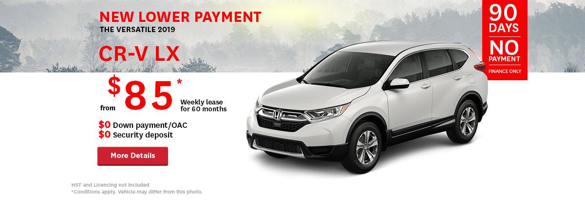 Honda CR-V - Cvic Motors