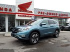 2015 Honda CR-V Touring* AWD! Sunroof! Navigation!