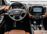 2018 Chevrolet Traverse HIGH COUNTRY in Pincourt & Ile-Perrot, Quebec-6