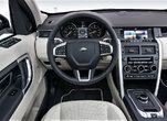 2018 DISCOVERY SPORT VS RIVALS