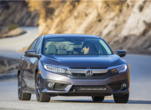 La Honda Civic 2018 gagnante de catégorie au prix de Voiture verte de l'année