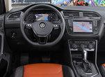 The 2018 Volkswagen Tiguan