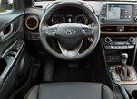 The All New Hyundai Kona
