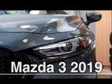 [VIDEO] 2019 Mazda3 - Longueuil Mazda | South-Shore