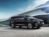 Don't Compromise With the New 2018 Kia Sedona