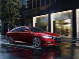 The 2019 Honda Accord Shows Off Its New Style