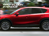 Mazda Added Protection: a peace of mind program