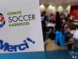 Souper spaghetti du Comité soccer Harwood : Un succès sur toute la ligne