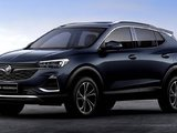 First Look at the Redesigned 2020 Buick Encore