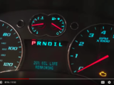 How to Reset Oil Life on GM Vehicles Without Using the Gas Pedal