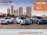 Buick Customer Appreciation VIP Sale