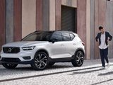 Everything You Need to Know About the 2019 Volvo XC40