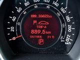Kia RIO - RIO5 SX UVO AUTOM SX BA**CUIR BRUN SUPER RARE**MAGS** 2015