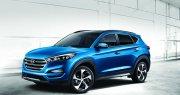 Le nouveau Hyundai Tucson 2016 est arrivé chez Hyundai Trois-Rivières! chez Hyundai Trois-Rivières à Trois-Rivières