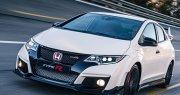La Honda Civic Type-R viendra au Canada! chez Avantage Honda à Shawinigan