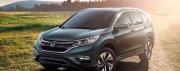 Honda CR-V d'occasion à vendre à Shawinigan chez Avantage Honda à Shawinigan