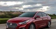 Accent 2018: une voiture plus confortable, plus fiable et toujours économique! chez Groupe Vincent à Shawinigan et Trois-Rivières
