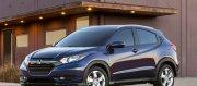 Le Honda HR-V sera présenté au Salon de Los Angeles le 19 novembre prochain! chez Avantage Honda à Shawinigan