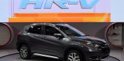 Le tout nouveau Honda HR-V fait une apparition au Salon de l'auto de Montréal! chez Avantage Honda à Shawinigan