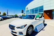 2017 Infiniti Q50 3.0t - Driver Assistance Package
