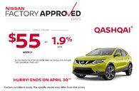 Get the 2018 Nissan Qashqai