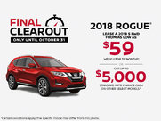 Get the 2018 Rogue
