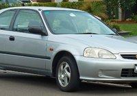 La Honda Civic Hatchback pourrait faire un retour!