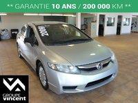 Honda Civic DX**GARANTIE 10 ANS** 2009