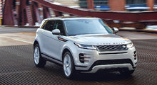 What you need to know about the new 2020 Range Rover Evoque